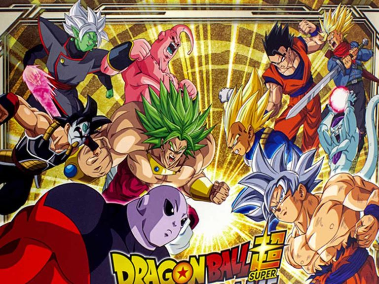 DRAGON BALL TCG ULTIMATE BOX (INGLES)