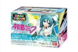 DISPLAY BANPRESTO HAKOVISION 3D (6)
