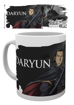 TAZA HEROIC LEGEND OF ARSLAN DARYUN