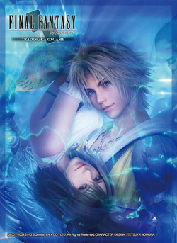 SLEEVES FINAL FANTASY TCG LIMITED EDITION TIDUS /YUNA (60)