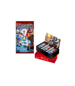 DISPLAY SOBRES FORCE OF WILL FROZEN CASKET (36) *INGLES*