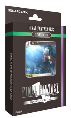FINAL FANTASY TCG MAZO LIGHTNING/WIND FFTYPE 0 (6)