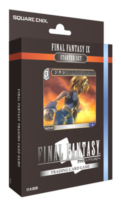 FINAL FANTASY TCG MAZOS FIRE/WATER FF IX (6)