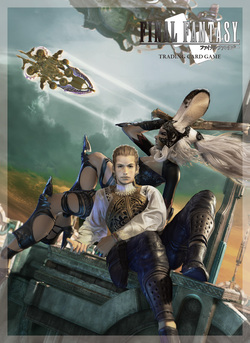 SLEEVES FF 12 - FRAN BALTHIER (60)