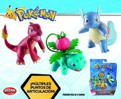 BOX FIGURES POKEMON HEROE ASSORTED (4)