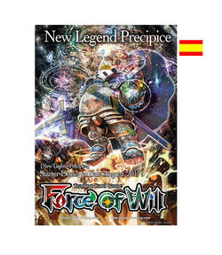 DISPLAY MAZOS FORCE OF WILL BLOQUE REIYA (5) (ESPAÑOL)
