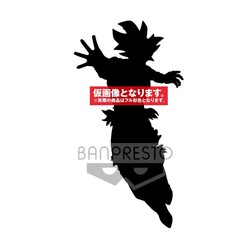 FIGURA BANPRESTO DRAGON BALL GOKU COLOR 20CM