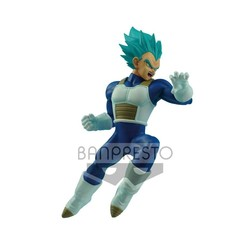 FIGURA BANPRESTO DRAGON BALL VEGETA FLIGHT 20CM