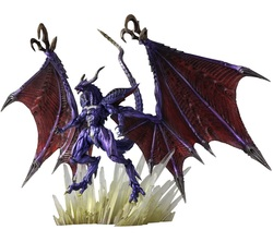 FIGURE FINAL FANTASY BAHAMUT BRING ARTS 25 CMS