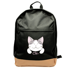 SMILING CHI BACKPACK