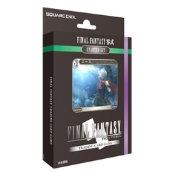 FINAL FANTASY TCG UNID MAZO LIGHTNING/WIND FFTYPE0*ULTIMAS UNIDA