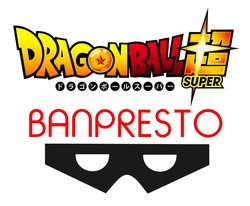 FIGURA BANPRESTO DRAGON BALL GOKU MASTER IV 25 CM