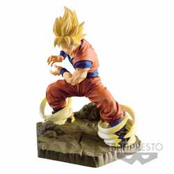 FIGURA BANPRESTO DRAGON BALL GOKU ABSOLUTE PERFECTION 15CM