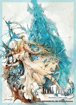FUNDAS FINAL FANTASY TCG MINFILIA (60)