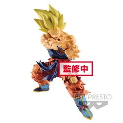 FIGURA BANPRESTO DRAGON BALL GOKU KAMEHAME 17 CM