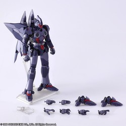 FIGURA XENOGEARS BRING ARTS WELTALL 16 CMS