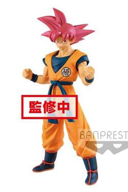 FIGURA BANPRESTO DRAGON BALL GOKU GOD MOVIE 22 CM