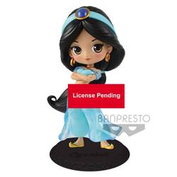 FIGURA BANPRESTO DISNEY JASMINE NOR 14CM