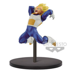 BANPRESTO FIGURE DRAGON BALL VEGETA CHOSEN 20 CM
