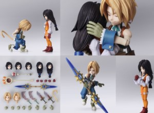 FINAL FANTASY FIGURE IX PACK ZIDANE & GARNET