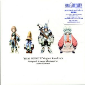 ORIGINAL SOUNDTRACK CD FINAL FANTASY IX