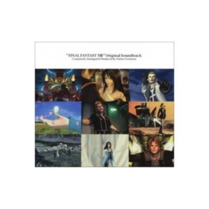 ORIGINAL SOUNDTRACK CD FINAL FANTASY VIII (4)