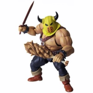 DRAGON QUEST TOUGHIE ARMOURER FIGURE