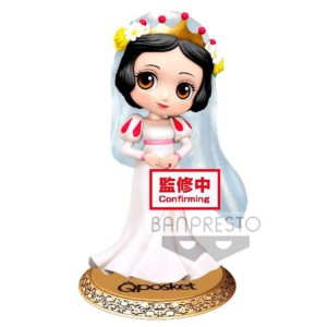 QPOSKET FIGURE DISNEY SNOW WHITE DREAMY 14 CM