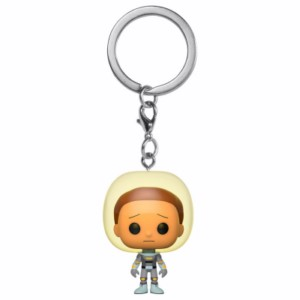 POP KEYCHAIN RICK & MORTY MORTY SPACE SUIT