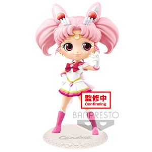 QPOSKET FIGURE SAILOR MOON SUPER 14 CM