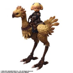 PLAY ARTS FINAL FANTASY XI CHOCOBO & SHANTO