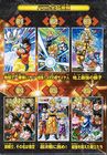 Display tf dragon ball puzles 36 piezas (6)