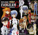 Display tf evangelion portraits vol.g(10)