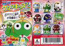 Display tf keroro gunso dedo (10)
