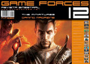 Gameforces 12