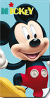 Toalla disney mickey 150 x 75