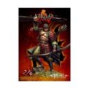 Foru samurais: aokage (edicion limitada)