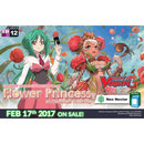 VANGUARD TRIAL DECK FLOWER PRINCESS ABUNDA*INGLES*