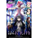 WEISS SCHWARZ BOOSTER PUELLA MMM MOVIE(20)*INGLES*