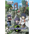 WEISS SCHWARZ TRIAL DECK LOG HORIZON *INGLES*