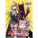 WEISS SCHWARZ TRIAL DECK TO LOVERU 2ND *INGLES*