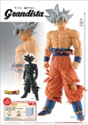 BANPRESTO FIGURE DRAGON BALL GOKU GRANDISTA 28 CM