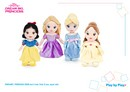 DISNEY PRINCESS PLUSH 30 CM CASE (12)